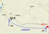 定峰川.png