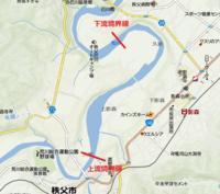 柳大橋.png