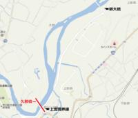 柳大橋友釣り専用区3.png