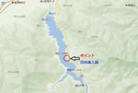 浦山ダム(日向進入路).png