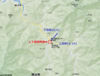 浦山川3.png
