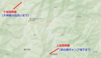 浦山川4.png