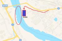 皆野橋3.png