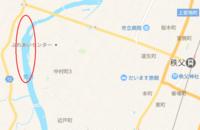 秩父公園橋2.png