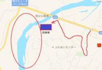 秩父公園橋3.png